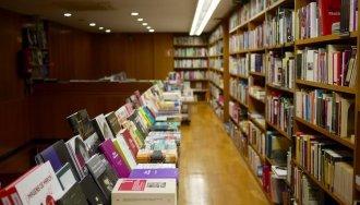 900x601_livrarias-porto-livraria-leitura