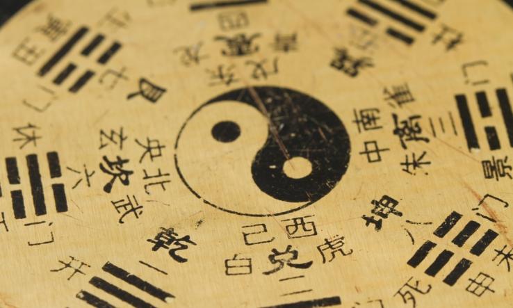 medicina_tradicional_chinesa_foto_dr1113baf4